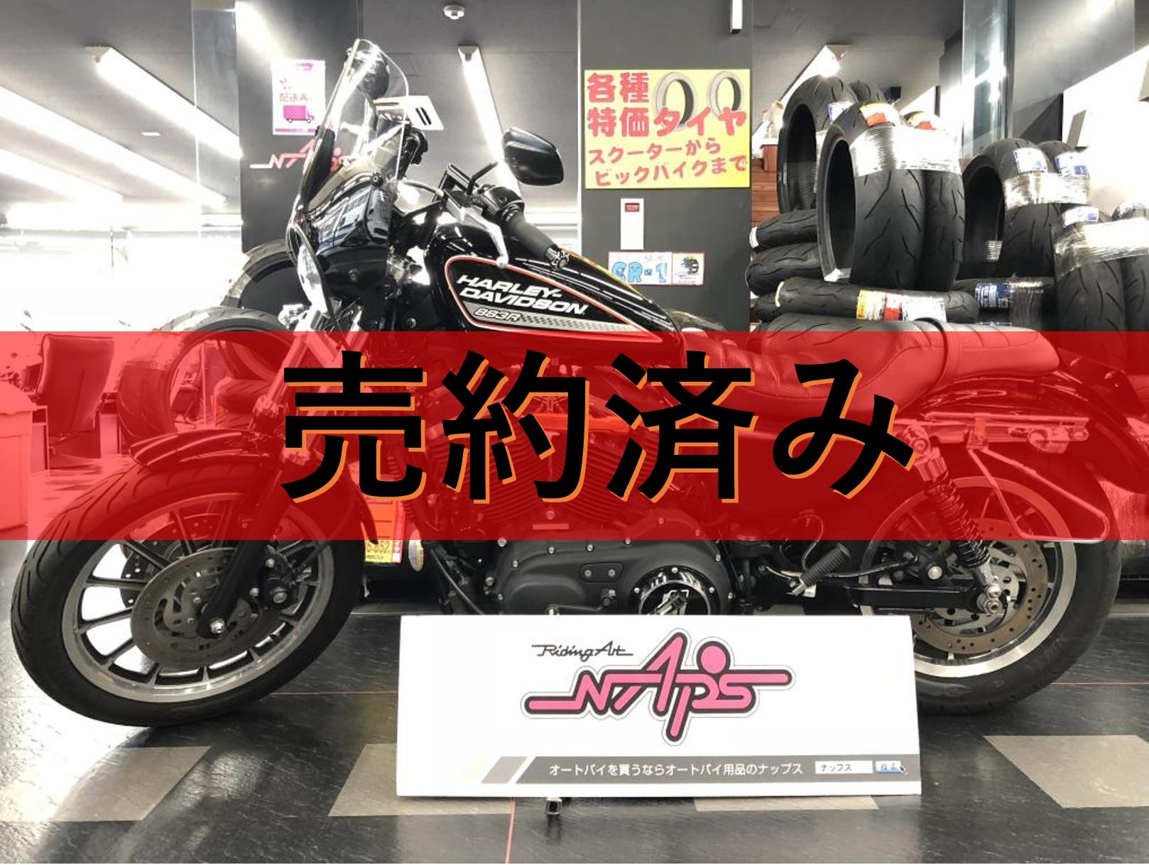 HARLEY-DAVIDSON 【販売車両】XL883R ニーグリップバー 社外エアクリーナー フロントカウル