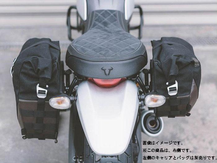 SW-MOTECH SLCサイドキャリア[右]【SCRAMBLER】(LC1サイドバッグ用)