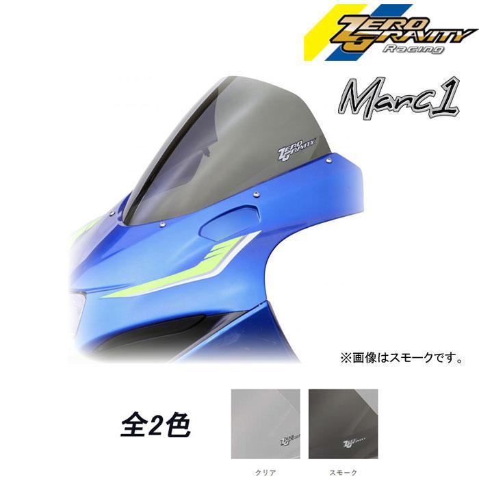 ZERO GRAVITY 〔WEB価格〕スクリーン MARC1 GSX-R1000(ABS)/GSX-R1000R(ABS)