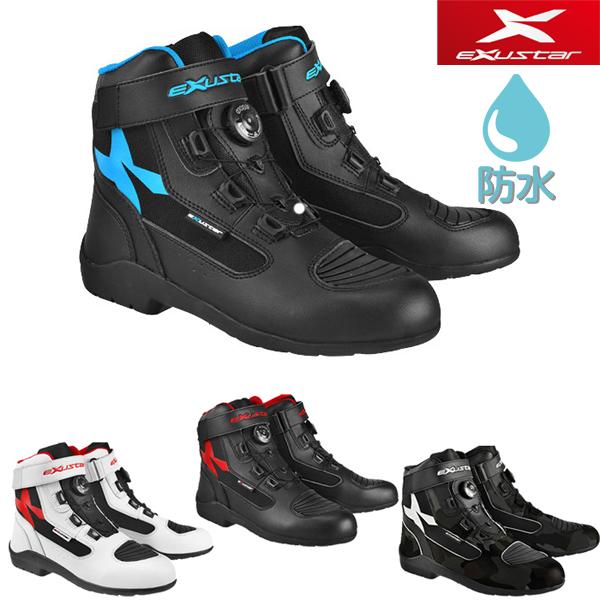 Exustar 【通販限定】◆在庫限り!!◆E-SBT271W ツーリングブーツ 防水モデル