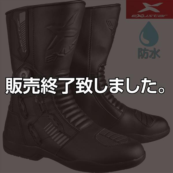 【WEB限定】E-SBT1121W ツーリングロングブーツ 防水モデル