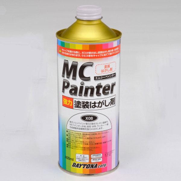 DAYTONA MCペインター 強力塗装剥がし剤 X08