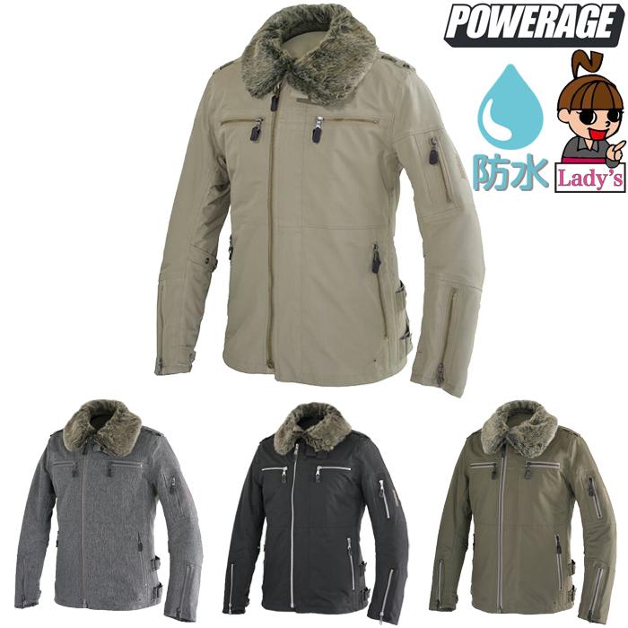 POWERAGE 【通販限定】PJ-8106 FURライダース 防寒 防風 ブラック◆全5色◆