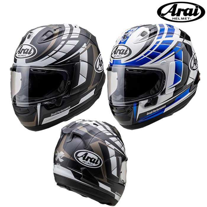 Arai RX-7X プラネット フルフェイス ヘルメット