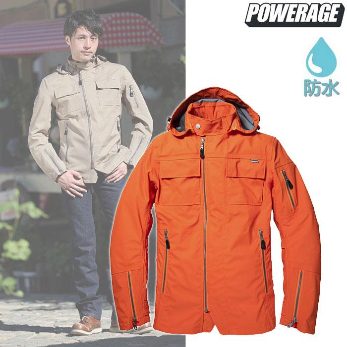 POWERAGE PJ-103 ウォータープルーフライダース 防水 オレンジ◆全4色◆
