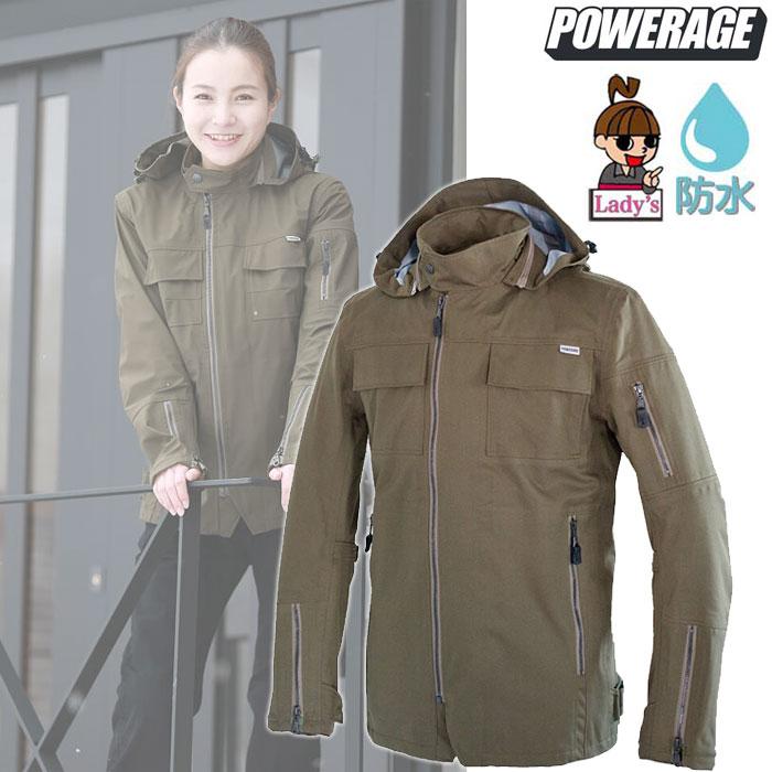 POWERAGE (レディース)PJ-103 ウォータープルーフライダース 防水 オリーブ◆全3色◆