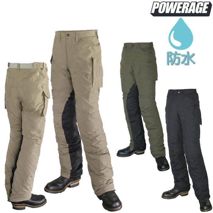 POWERAGE PP-8203 スマートカーゴパンツ 防寒 防風