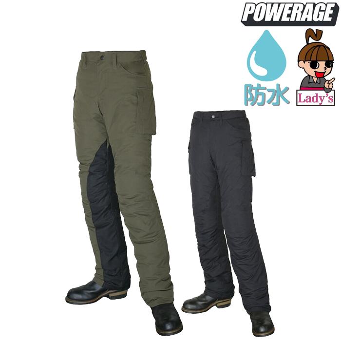 POWERAGE 【レディース】PP-8203 スマートカーゴパンツ 防寒 防風