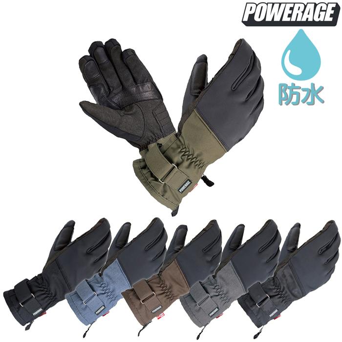 POWERAGE 【在庫限り】PG-8305 アウトドライ ソフトフィールウインターグローブ 防寒 防風