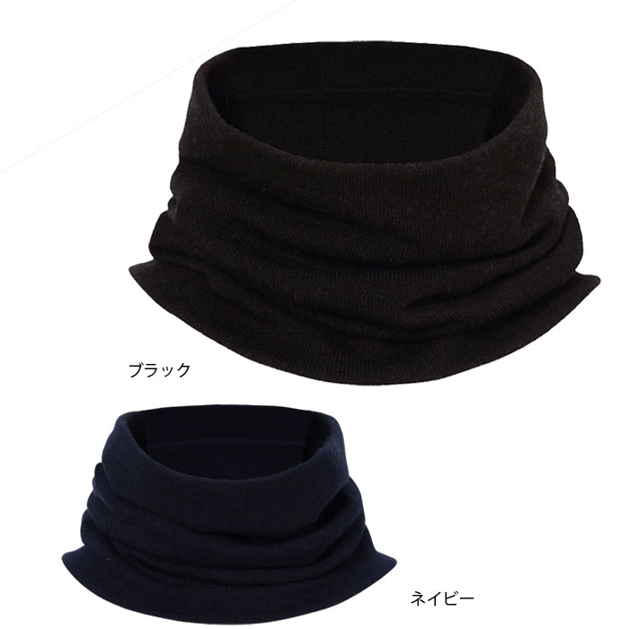 MIZUNO ブレスサーモゆるぬくネックウォーマー 防寒 保温