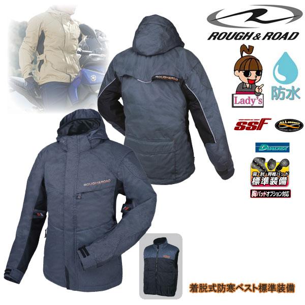 (レディース)RR4010 SSFラフパーカーEX 防風 ジャケット 着脱式防寒ベスト付 ヘリンボーンチャコール◆全3色◆