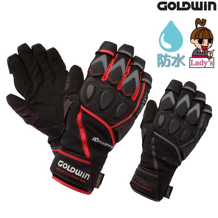 GOLDWIN 【レディース】 ゴアテックス ライディングウォームグローブ 防水 透湿 防風保温 指先防風