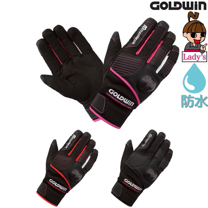 GOLDWIN 【レディース】アクティブウンターグローブ