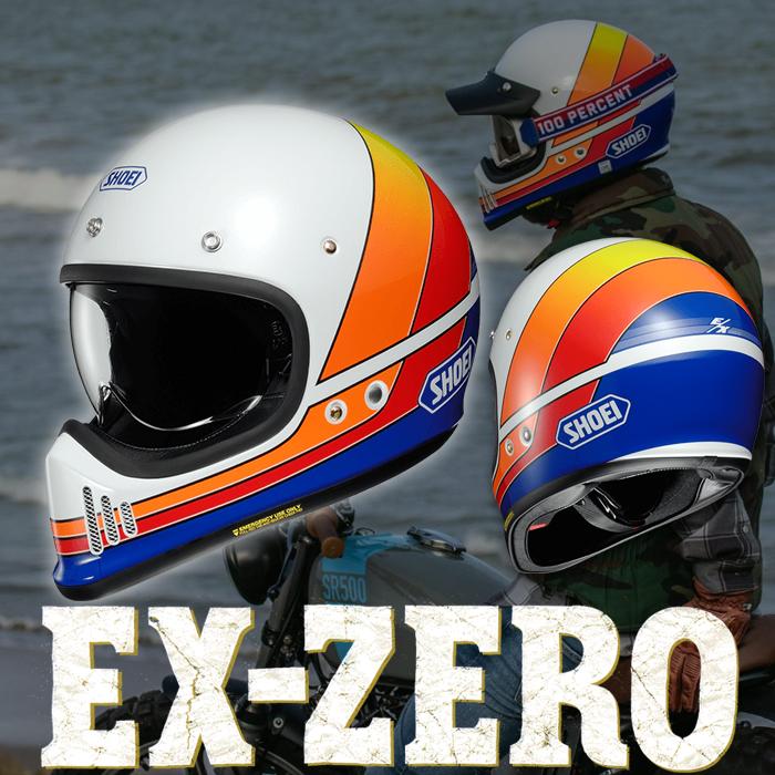 SHOEI ヘルメット EX-ZERO EQUATION【イーエックス - ゼロ イクエージョン】 フルフェイス ヘルメット ブルー/ホワイト