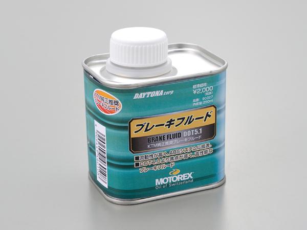 MOTOREX ブレーキフルード DOT5.1  250ml