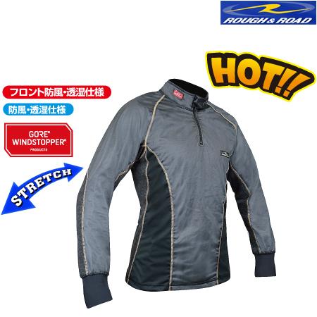 ROUGH&ROAD 〔WEB価格〕RR7620 ゴアウインドストッパーストレッチアンダーシャツ 防寒 防風 保温 インナー
