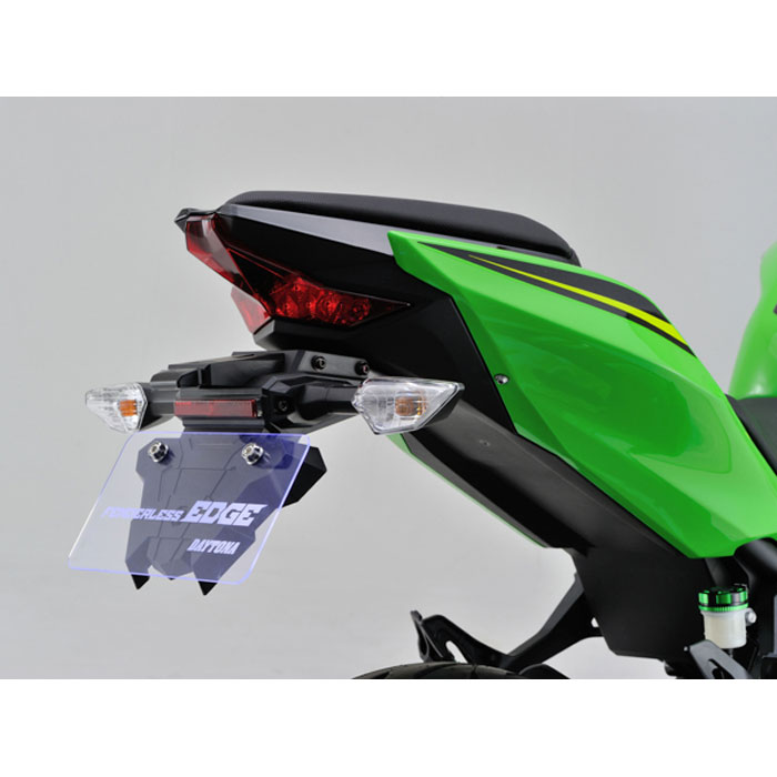 DAYTONA フェンダーレスEDGE Ninja400/250 2018年