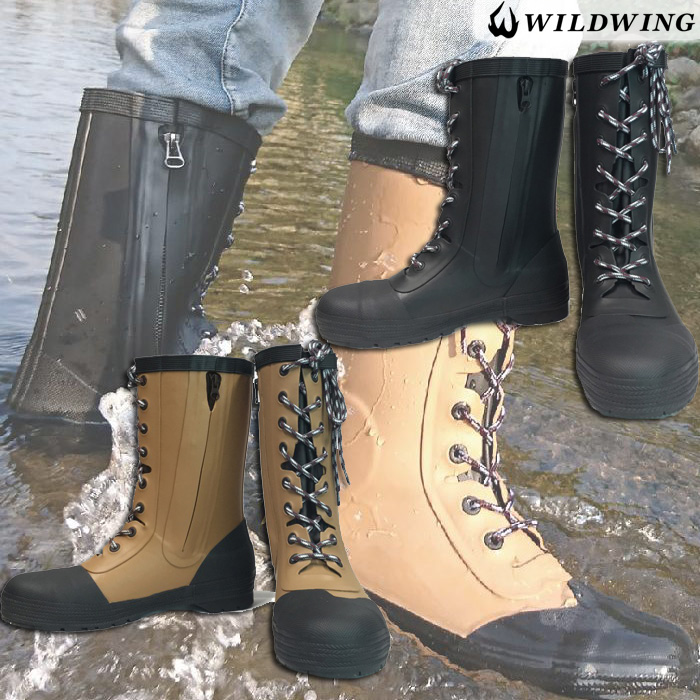 WIN GLOVE 〔WEB価格〕業界初バイク専用長靴 WILDWING RIN-001 長靴フラミンゴ 防水/レインブーツ