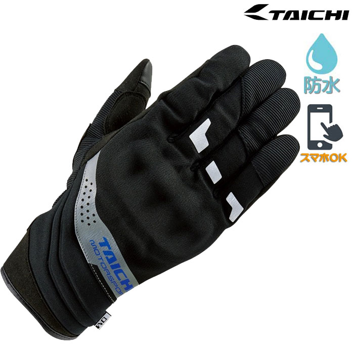 RST608 ステルス ウインターグローブ 防水 透湿 ドライマスター スマホ対応 ブラック/ブルー ◆全5色◆