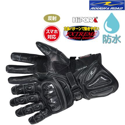 ROUGH&ROAD 〔WEB価格〕RR8810 エクストリームウインターグローブ 防寒 防風