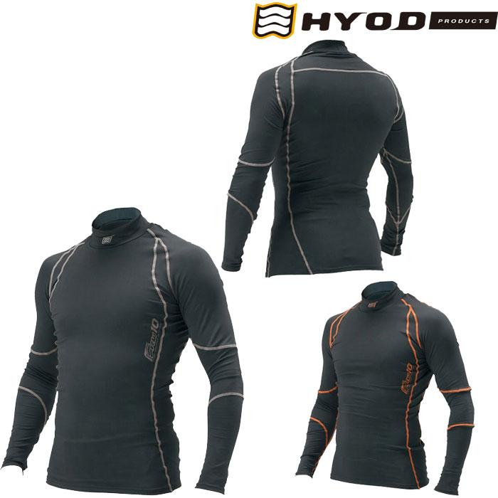 HYOD PRODUCTS HRU501N BOOST WARM UNDER SHIRTS 防寒 保温 吸汗速乾 アンダーシャツ