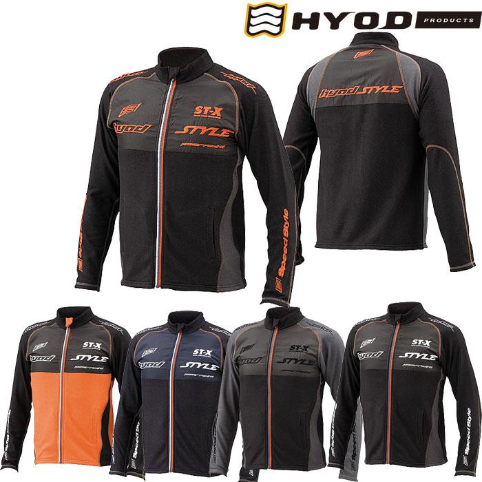 HYOD PRODUCTS STU512N LONG SLEEVE FULL ZIP HEAT T-SHIRTS 防寒 保温 裏面起毛  シャツ インナージャケット