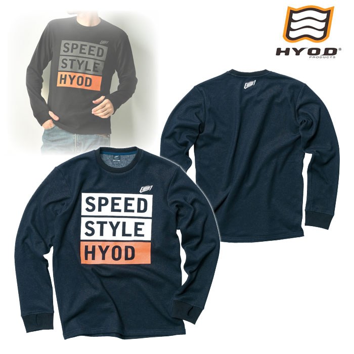 STU726 LONG SLEEVE HEAT T-SHIRTS NAVY◆全4色◆