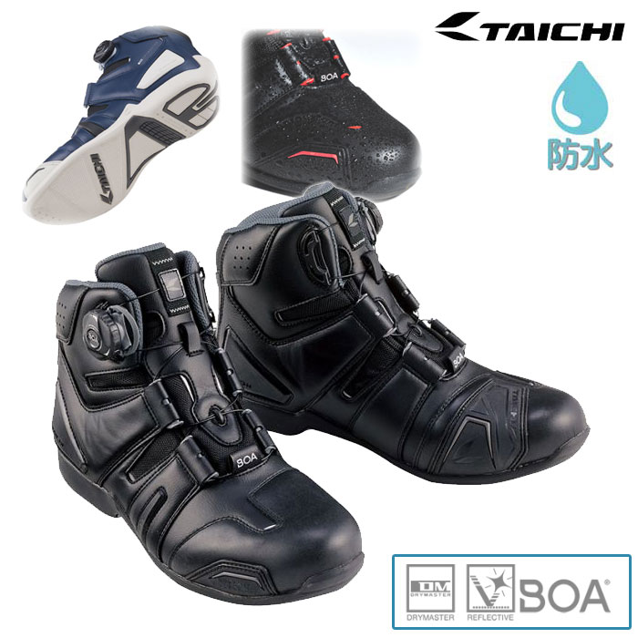 〔WEB価格〕RSS006 DRYMASTER BOA ライディングシューズ  防水 透湿 スニーカー 靴 バイク用 ブラック/グレー ◆全7色◆