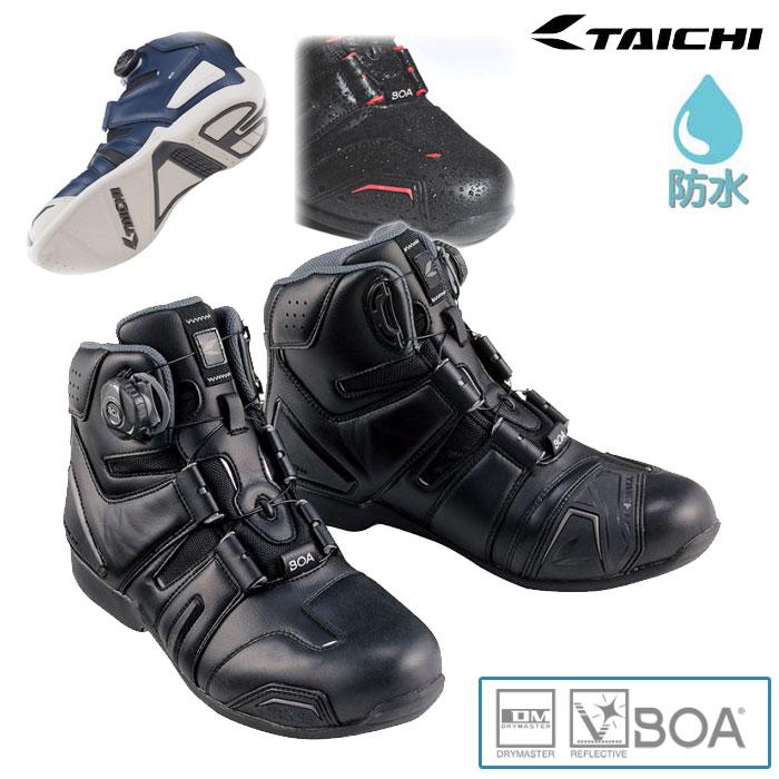 アールエスタイチ 〔WEB価格〕RSS006 DRYMASTER BOA ライディングシューズ  防水 透湿 スニーカー 靴 バイク用 ブラック/グレー ◆全7色◆
