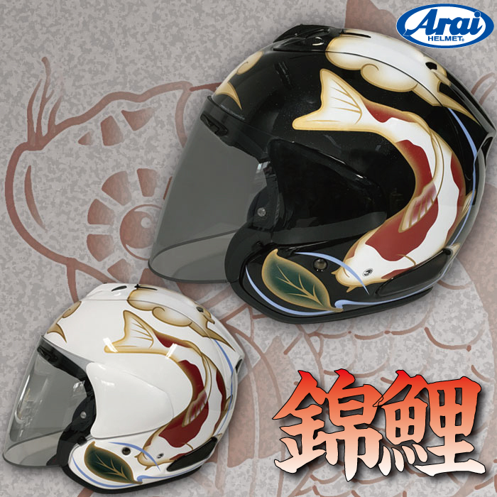 Arai 《残りわずか》【WEB限定】VZ-RAM 錦鯉【VZ-ラム ニシキゴイ】 ジェットヘルメット