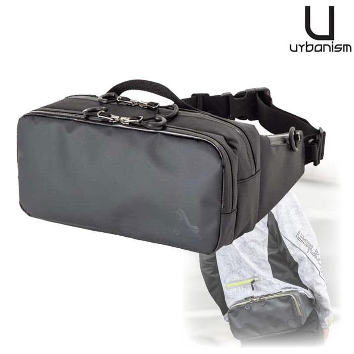 UNK-908 アーバニズム ウエストバッグ 3.5L 撥水 止水ファスナー ブラック◆全3色◆