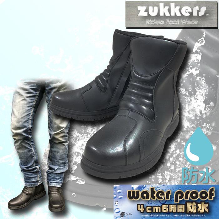 山城 【WEB限定】ZUKKERS モーターサイクル防水ブーツ