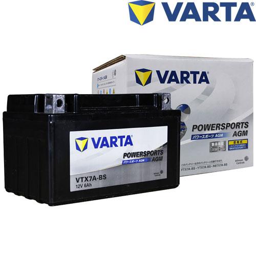 VARTA MFバッテリー VTX7A-BS