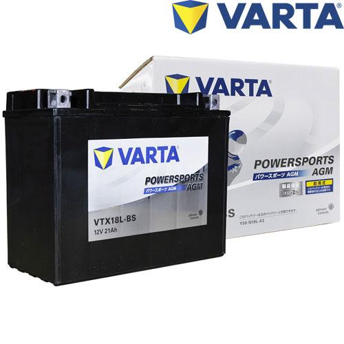 VARTA MFバッテリー VTX18L-BS