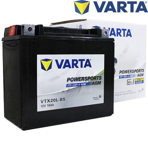 VARTA MFバッテリー VTX20L-BS