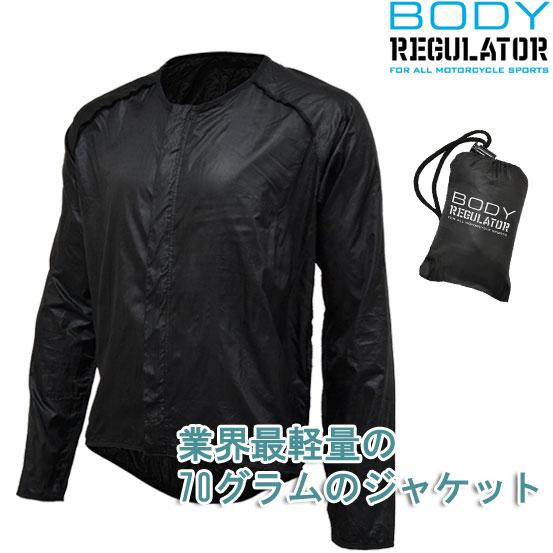 山城 【WEB限定】YKM212 ウルトラライト防風インナージャケット 防寒 超コンパクト