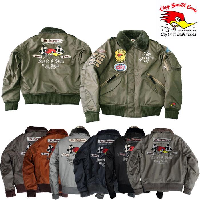 CLAY SMITH 〔WEB価格〕CSY-8320 DRAG FORCE ウィンタージャケット 防寒 防風 保温