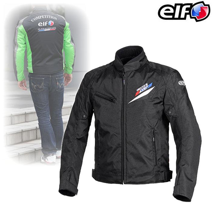 elf 〔WEB価格〕EL-8241 ウインターナイロンライダースジャケット 防寒 防風 ブラック ◆全5色◆