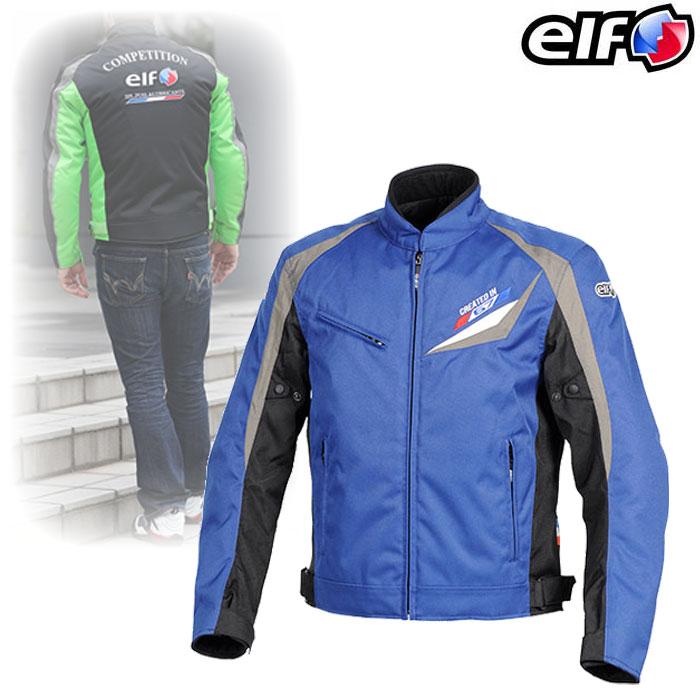 elf 〔WEB価格〕EL-8241 ウインターナイロンライダースジャケット 防寒 防風 ブルー ◆全5色◆