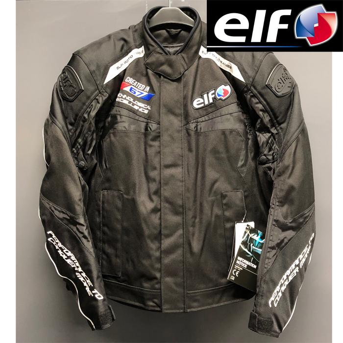 elf 〔WEB価格〕EL-8242 ウィンター防水ナイロンツーリングジャケット ブラック/ブラック 着脱式インナー付