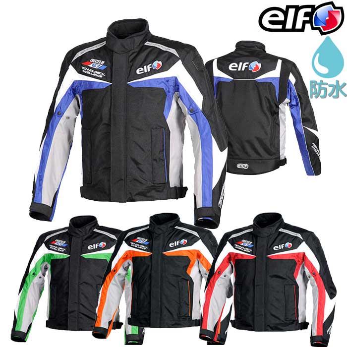 elf ウィンター防水ナイロンツーリングジャケット