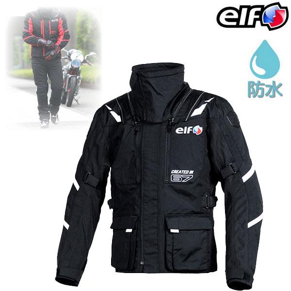 elf 【アウトレット】通販限定在庫限り! EL-8244 ウィンターハーフロングツーリングジャケット 防水 着脱式インナー付 ブラック