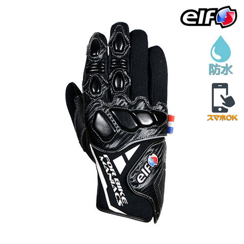 elf ELG-8284 ウィンターネオプレーンングローブ防水仕様 防風 防寒 ブラック/ホワイト ◆全4色◆