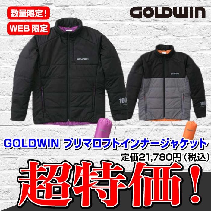 GOLDWIN 【通販限定】GSM24850 プリマロフトインナージャケット ブラック(K)◆全2色◆