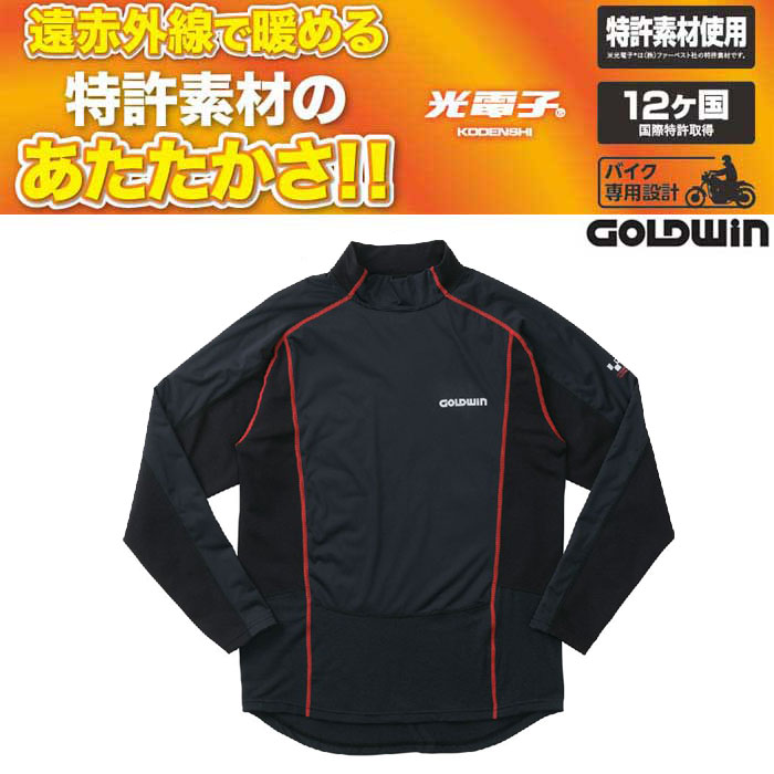 GOLDWIN GSM24855 光電子ハイブリッドアンダーシャツ 防寒 防風 吸汗速乾 インナー ブラック×レッド(KR)◆全2色◆