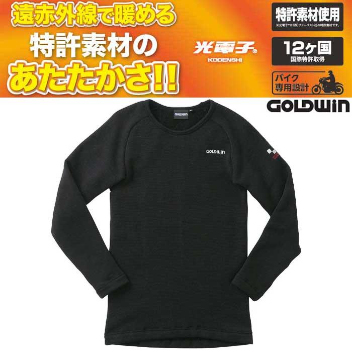 GOLDWIN 【ウェアアウトレット】7980円!個別配送のみ GSM24853 光電子アルティメイトライディングアンダーシャツ 防寒 防風 保温