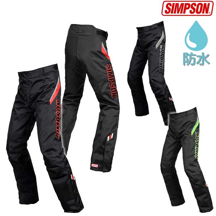 SIMPSON 【WEB限定】SOP-8131 ウインターオーバーパンツ 防寒 防風 防水