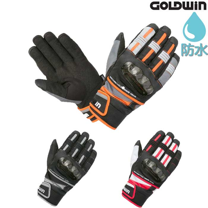 GOLDWIN GSM26854 リアルスポーツウィンターグローブ 防水透湿 防風保温 スマホ対応