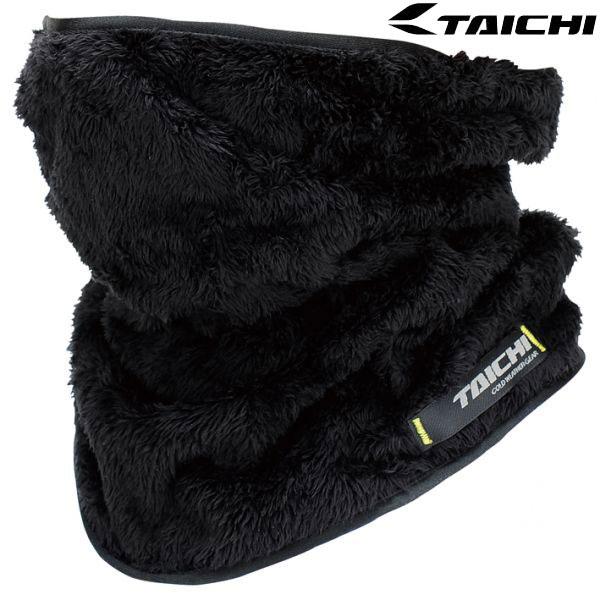 アールエスタイチ RSX145 フリース フェイスマスク 防風 防寒 ブラック