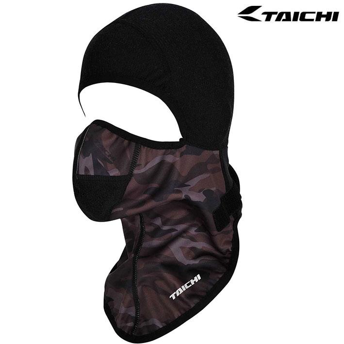 Balaclava Face Mask Facemask Ducati BMW Aprilia MV Agusta Helmet Cold Head Cover